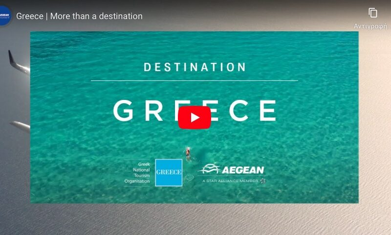 Greece, more than a destination